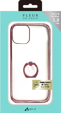 エアージェイair-JiPhone11Pro5.8インチスマホリング付メタルカラーフレームPKACP19SMRPK