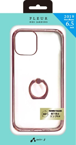 エアージェイair-JiPhone11ProMax6.5インチスマホリング付メタルカラーフレームPKACP19LMRPK