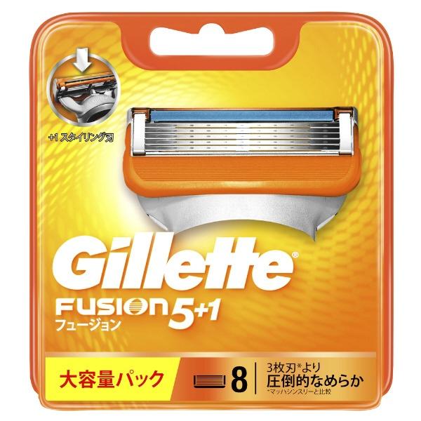 ジレットGilletteGillette(ジレット)フュージョン5+1替刃8個入〔ひげそり〕