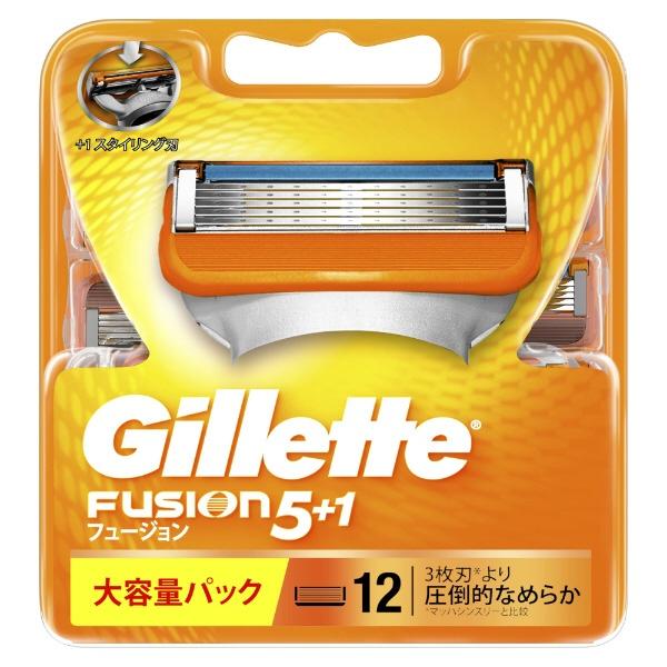 ジレットGilletteGillette(ジレット)フュージョン5+1替刃12個入〔ひげそり〕[替え刃髭剃りヒゲソリ]