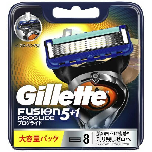 ジレットGilletteGillette(ジレット)フュージョン5+1プログライドフレックスボールマニュアル替刃8個入〔ひげそり〕[髭剃りヒゲソリ]