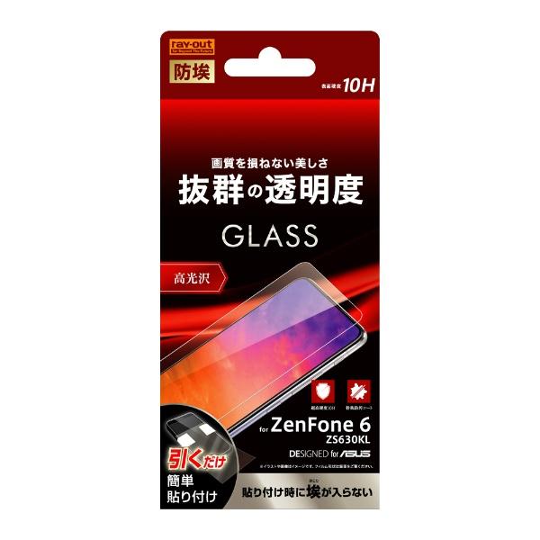 レイアウトrayoutZenFone6ZS630KLガラス液晶保護フィルム10HソーダガラスRT-RAZ6F/BSCG光沢
