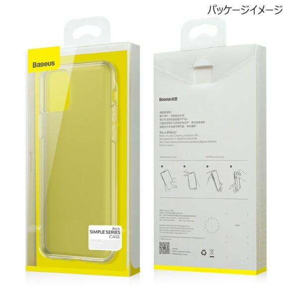 ビジョンネットBasuesiPhone11ProMaxcaseクリアケースARAPIPH65S-01