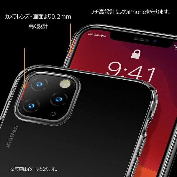 ビジョンネットBaseusiPhone11ProMaxソフトケースARAPIPH65S-SF0V