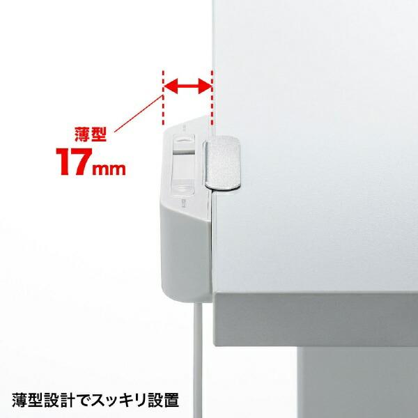 サンワサプライSANWASUPPLYスマホ用USB充電コンセントアダプタ2ポート・合計4.2A・デスク設置タイプACA-IP66