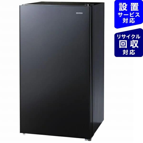 アイリスオーヤマIRISOHYAMA《基本設置料金セット》KRJD-9GA-B冷蔵庫ブラック[1ドア/右開きタイプ/93L][小型省エネ家電]【zero_emi】[KRJD9GAB省エネ家電]