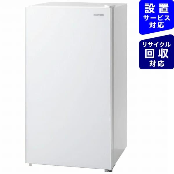 アイリスオーヤマIRISOHYAMA冷蔵庫ホワイトKRJD-9GA-W[1ドア/右開きタイプ/93L][冷蔵庫一人暮らし小型KRJD9GAW]