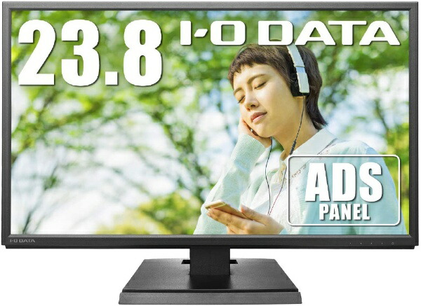 I-ODATAアイ・オー・データ液晶ディスプレイブラックKH240V[23.8型/ワイド/フルHD(1920×1080)][KH240V]