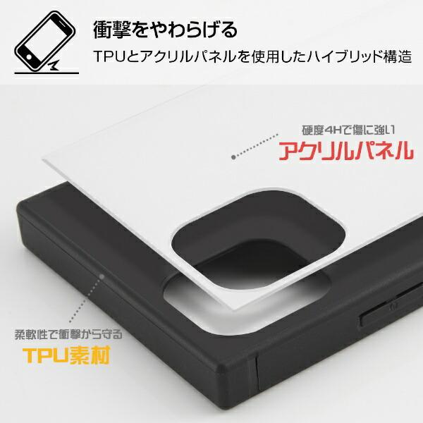 イングレムIngremiPhone11Pro5.8インチ/トムとジェリー耐衝撃ハイブリッドケースKAKU/ジェリーIQ-WP23K3TB/TJ001