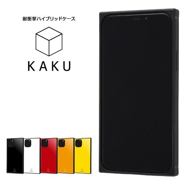 イングレムIngremiPhone11Pro5.8インチ/耐衝撃ハイブリッドケースKAKU/オレンジIQ-P23K3TB/OR