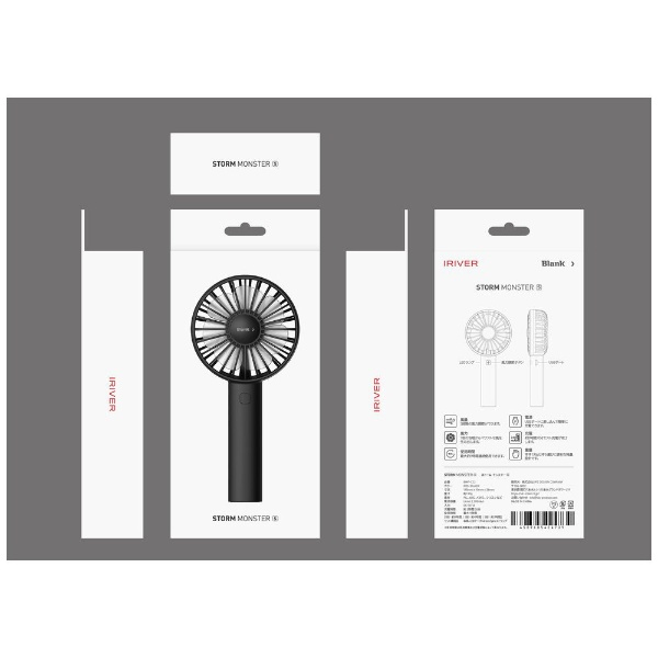IRIVER携帯扇風機LIFEDESIGNCOMPANYRICHBLACKLFAND1-190011