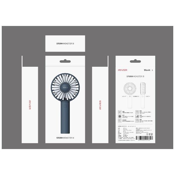 IRIVER携帯扇風機LIFEDESIGNCOMPANYBLUEGRAYLFAND2-190012