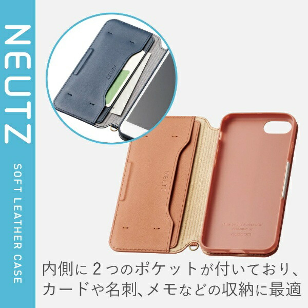 エレコムELECOMiPhone8/7(4.7)ソフトレザーケース磁石付ブラウンHK-A17MPLFY2BR