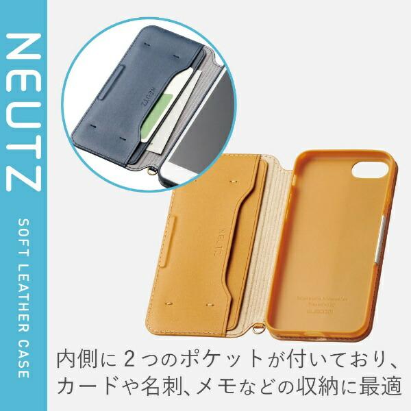 エレコムELECOMiPhone8/7(4.7)ソフトレザーケース磁石付キャメルHK-A17MPLFY2CL