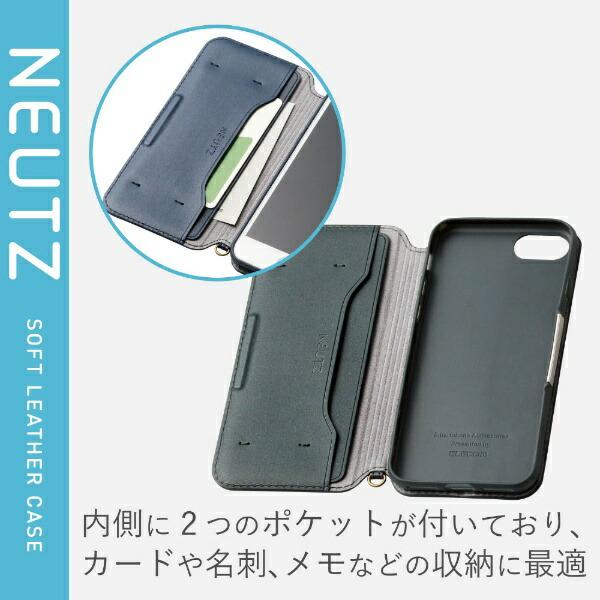 エレコムELECOMiPhone8/7(4.7)ソフトレザーケース磁石付グリーンHK-A17MPLFY2GN