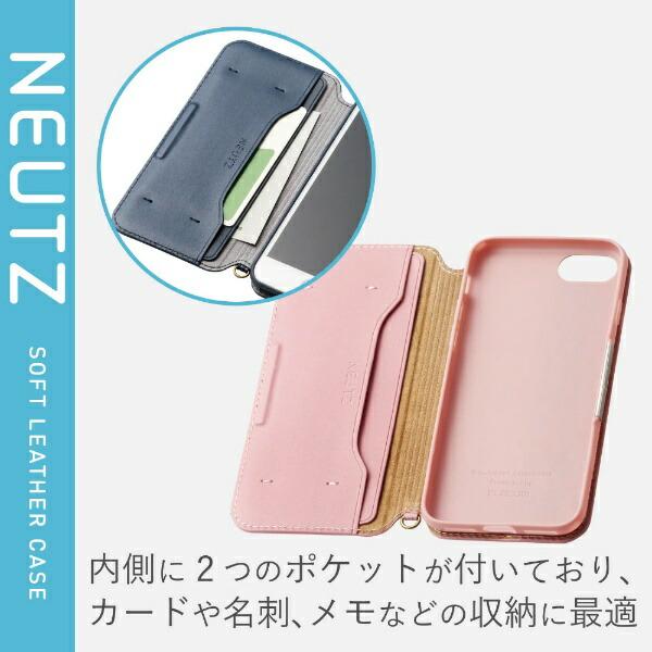 エレコムELECOMiPhone8/7(4.7)ソフトレザーケース磁石付ピンクHK-A17MPLFY2PN