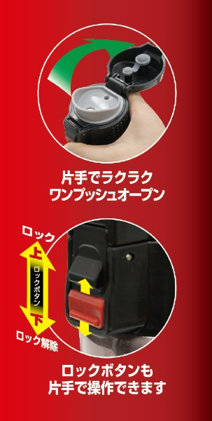 タフコtafucoジールワンプッシュ式携帯マグ500mlブラックF-2443[F2443]