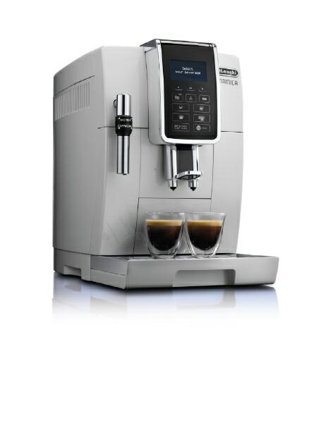 デロンギDelonghiディナミカコンパクト全自動コーヒーマシン[コーヒーメーカーディナミカECAM35035W]