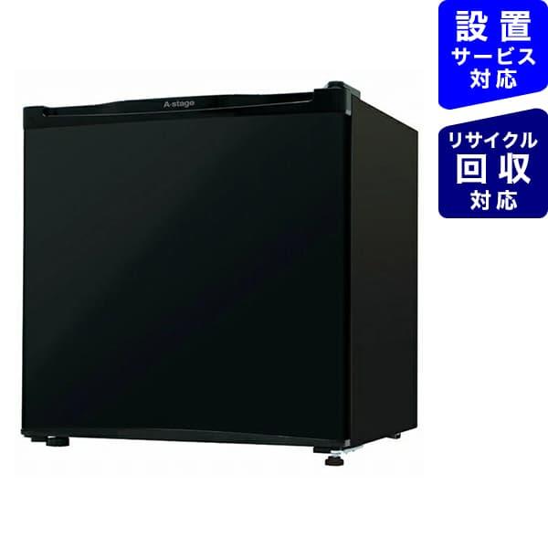 A-Stageエーステージ冷蔵庫ブラックAS-46B[1ドア/右開き/左開き付け替えタイプ/46L][冷蔵庫一人暮らし小型新生活AS46B]【zero_emi】