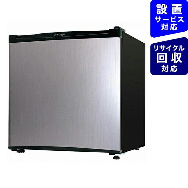 A-Stageエーステージ冷蔵庫シルバーAS-46S[1ドア/右開き/左開き付け替えタイプ/46L][冷蔵庫一人暮らし小型新生活AS46S]【zero_emi】