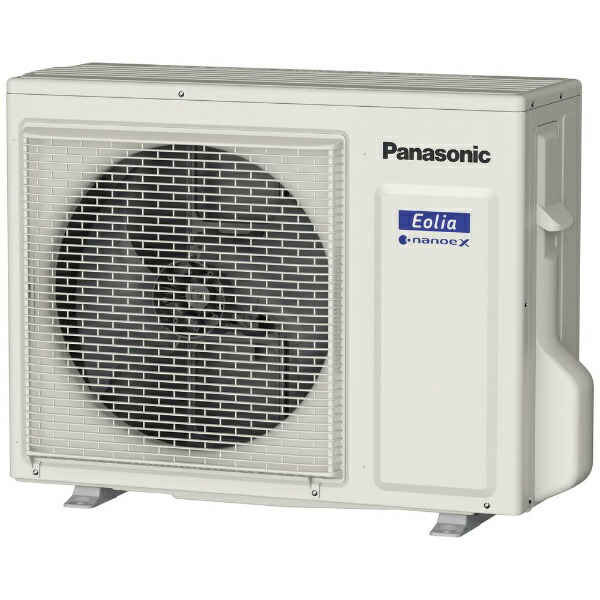 パナソニックPanasonicエアコン10畳CS-X280D-Wエアコン2020年Eolia(エオリア)Xシリーズクリスタルホワイト[おもに10畳用/100V]【zero_emi】[CSX280DW+CUX280D省エネ家電]