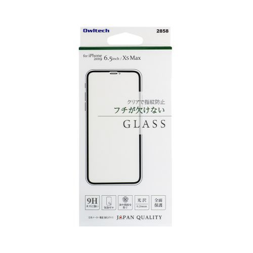 OWLTECHオウルテックiPhone11ProMax/XsMax6.5インチ画面保護ガラス全面保護スタンダードガラス0.26mm厚PETフレームクリアOWL-GPIB65F-BCLブラック