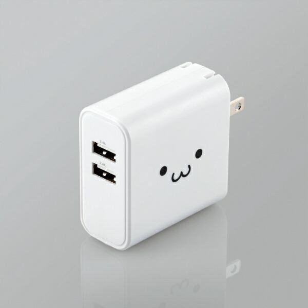 エレコムELECOMスマホ用USB充電コンセントアダプタ4.8A出力USB-AメスホワイトフェイスMPA-ACU05WF[2ポート/SmartIC対応]