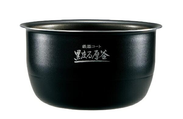 象印マホービンZOJIRUSHINP-ZV102BK-BA炊飯器極め炊きブラック[5.5合/圧力IH][NPZV102BK]【point_rb】