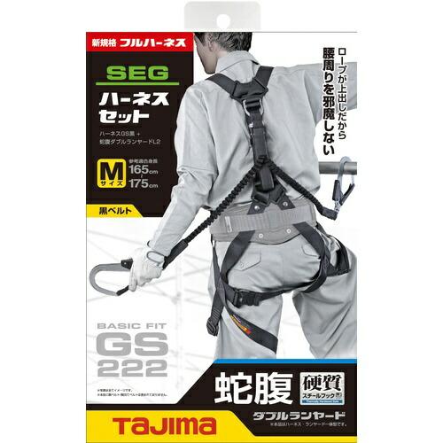 TJMデザインタジマハーネスGS蛇腹ダブルL2セット黒MA1GSMJR-WL2BK