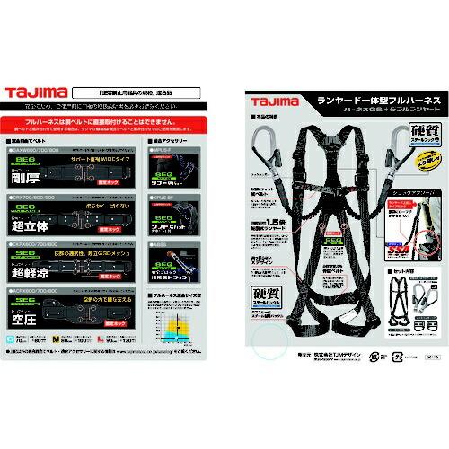 TJMデザインタジマハーネスGS蛇腹ダブルL2セット黒LA1GSLJR-WL2BK