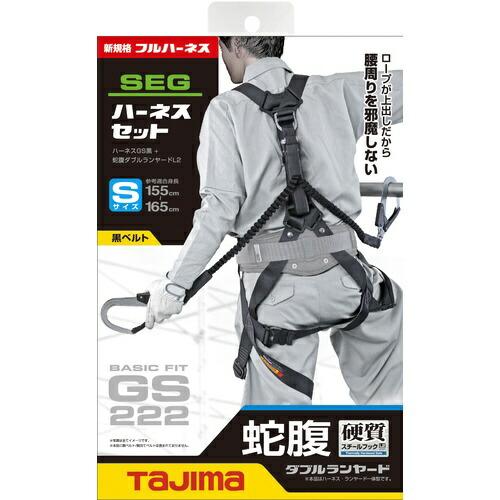 TJMデザインタジマハーネスGS蛇腹ダブルL2セット黒SA1GSSJR-WL2BK
