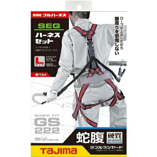 TJMデザインタジマハーネスGS蛇腹ダブルL2セットライン赤LA1GSLJR-WL2RE