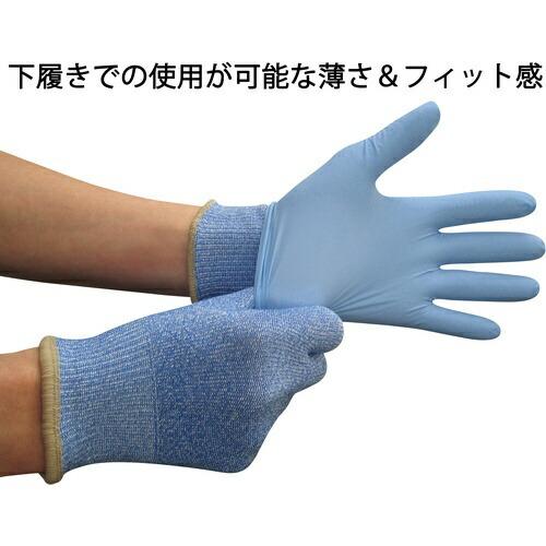 東和コーポレーションTOWACORPORATIONトワロン耐切創手袋NEOカットレジストインナーブルーM189-M