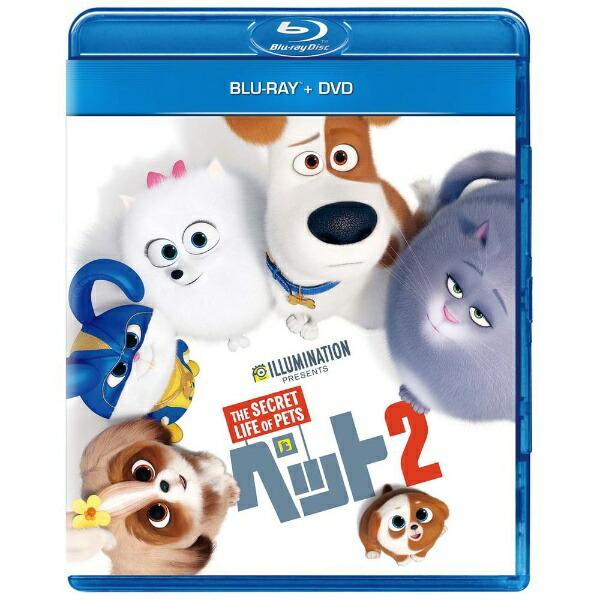 NBCユニバーサルNBCUniversalEntertainmentペット2ブルーレイ+DVD【ブルーレイ+DVD】