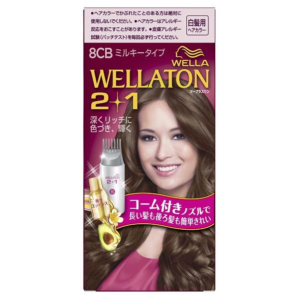 HFCプレステージWELLATON(ウエラトーン)2+1ミルキーEX8CB