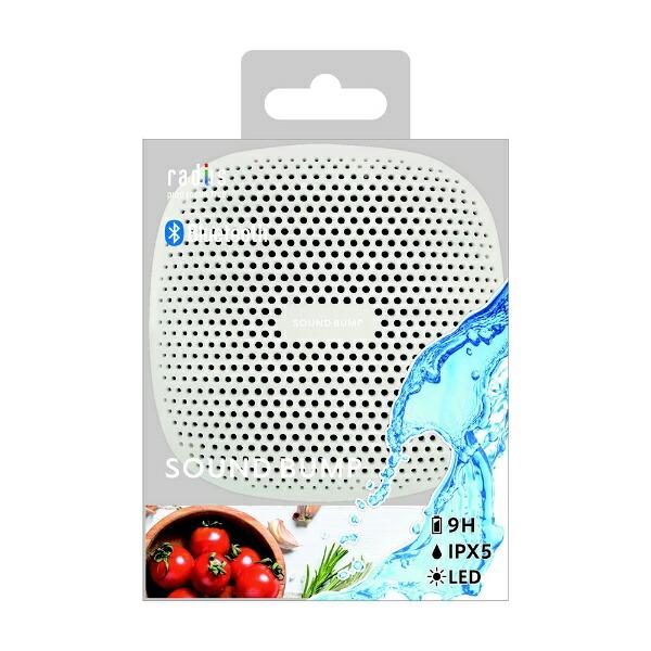 ラディウスradiusブルートゥーススピーカーSOUNDBUMPホワイトSP-S10BTW[Bluetooth対応][SPS10BTW]