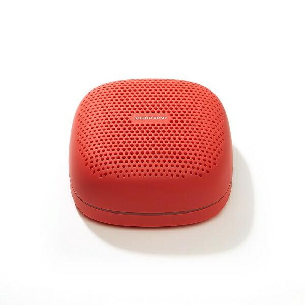 ラディウスradiusブルートゥーススピーカーSOUNDBUMPレッドSP-S10BTR[Bluetooth対応][SPS10BTR]