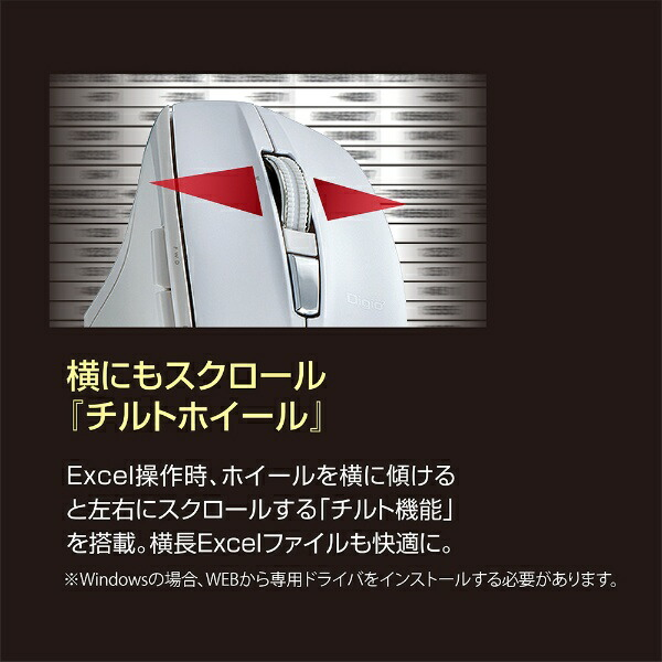 ナカバヤシNakabayashiマウスDigio2ホワイトMUS-BKF165W[BlueLED/無線(ワイヤレス)/5ボタン/Bluetooth]【rb_mouse_cpn】