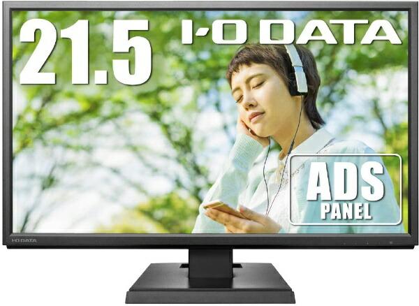 I-ODATAアイ・オー・データPCモニターブラックKH220V[21.5型/フルHD(1920×1080)/ワイド][21.5インチ液晶ディスプレイ液晶モニターKH220V]