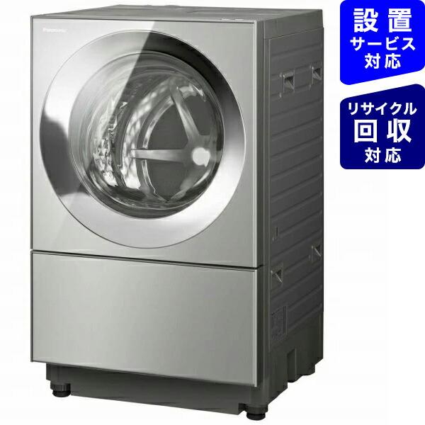 パナソニックPanasonicNA-VG2400R-Xドラム式洗濯乾燥機Cuble(キューブル)プレミアムステンレス[洗濯10.0kg/乾燥5.0kg/ヒーター乾燥(排気タイプ)/右開き][洗濯機10kg][NAVG2400R_X]