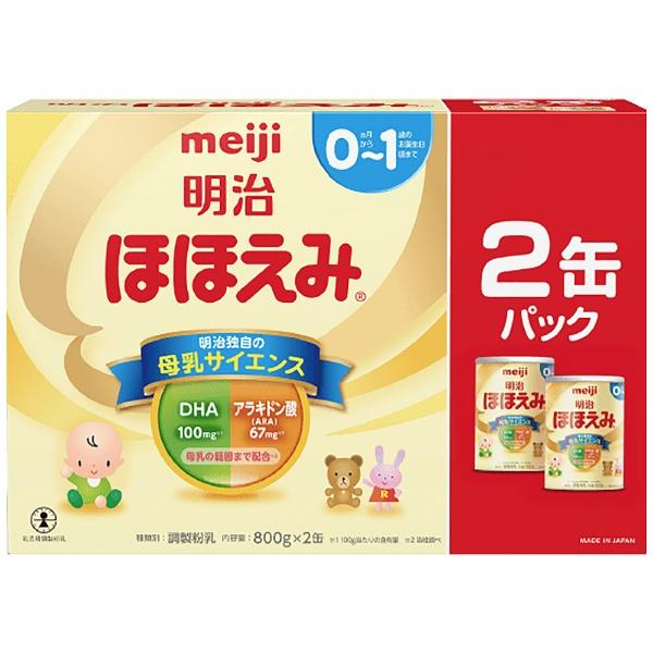 楽天ビック|明治 meiji 明治ほほえみ 800g(大缶)×2缶パック〔ミルク ...