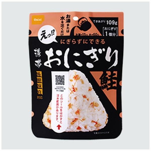 尾西食品OnisiFoods尾西の携帯おにぎり(鮭)長期保存530076000