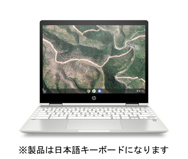 HPエイチピー8MD65PA-AAAAノートパソコンChromebookx36012b-ca0002TU[コンバーチブル型]セラミックホワイト[12.0型/intelPentium/eMMC:64GB/メモリ:4GB/2019年10月モデル][12インチ新品クロームブック][8MD65PAAAAA]