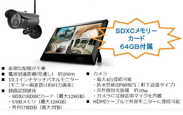 セレンSELENSWL-3000フルハイビジョン対応ワイヤレスカメラ+モニターセット