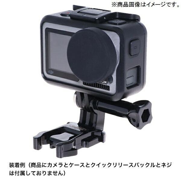 GLIDERグライダー[グライダー]OsmoAction用レンズカバー(GLD3792MJ95B)