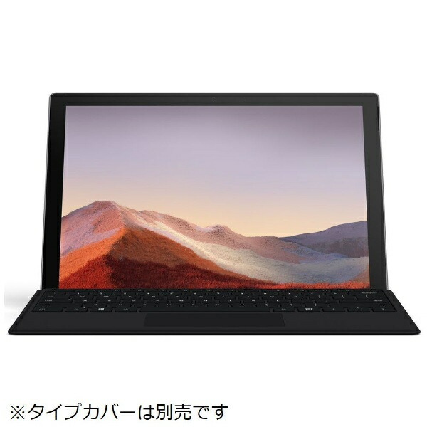 マイクロソフトMicrosoftSurfacePro7[12.3型/SSD256GB/メモリ8GB/IntelCorei5/プラチナ/2019年]PUV-00014Windowsタブレットサーフェスプロ7[タブレット本体12インチ][PUV00014]