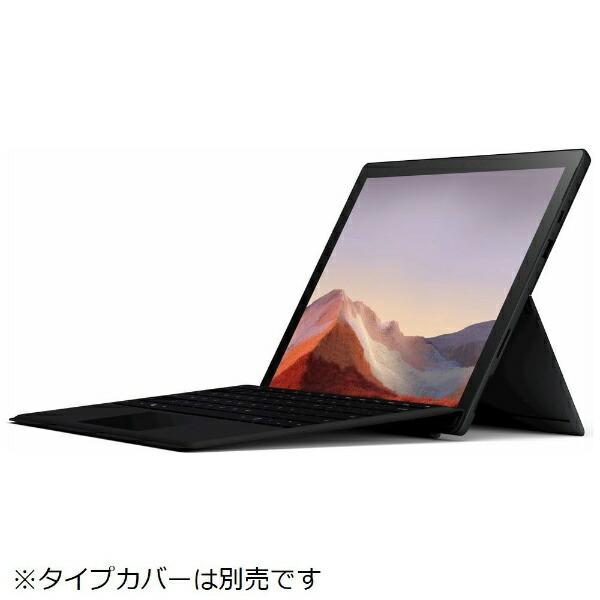 マイクロソフトMicrosoftSurfacePro7[12.3型/SSD256GB/メモリ8GB/IntelCorei5/ブラック/2019年]PUV-00027Windowsタブレットサーフェスプロ7[タブレット本体12インチ][PUV00027]