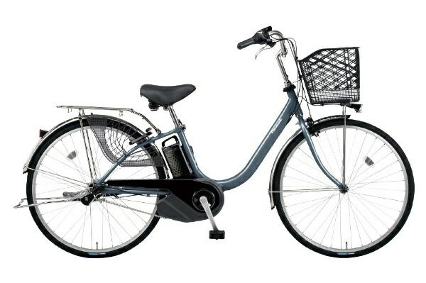 パナソニックPanasonic26型電動アシスト自転車ビビ・YX(プラズマグレー/内装3段変速)BE-ELYX633N2【2020年モデル】【組立商品につき返品不可】【代金引換配送不可】
