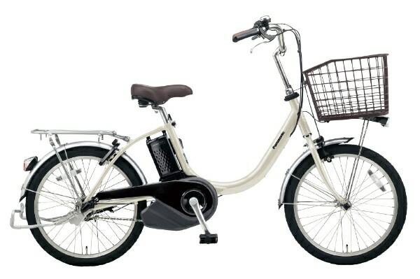 パナソニックPanasonic20型電動アシスト自転車ビビ・L・20(ウォームシルバー/内装3段変速)BE-ELL032S【2020年モデル】【組立商品につき返品不可】【代金引換配送不可】