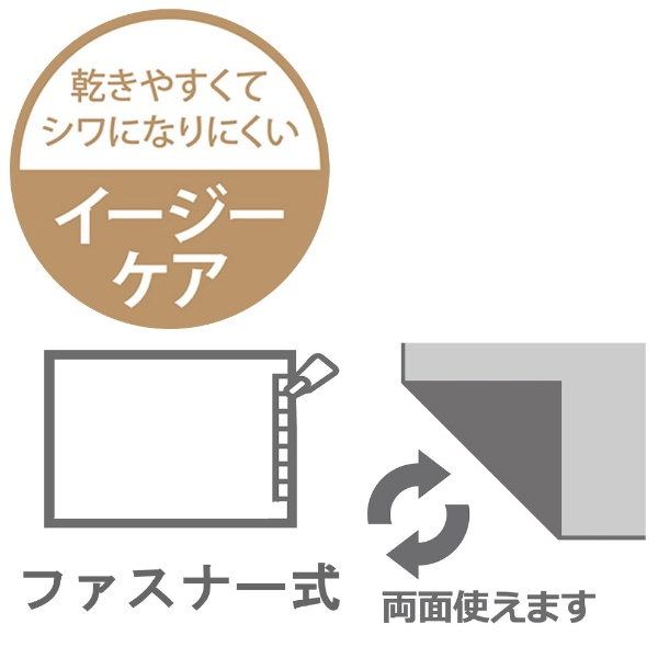 小栗OGURI【まくらカバー】シャンブレーFF16100_53(43×63cm)